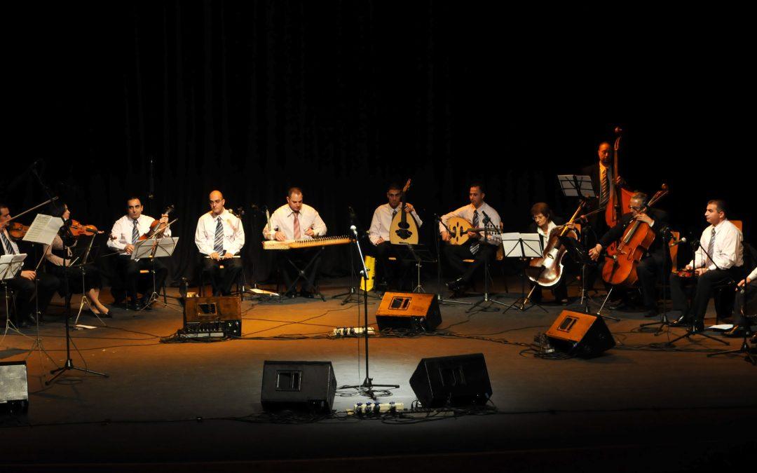 התזמורת הערבית נצרת
