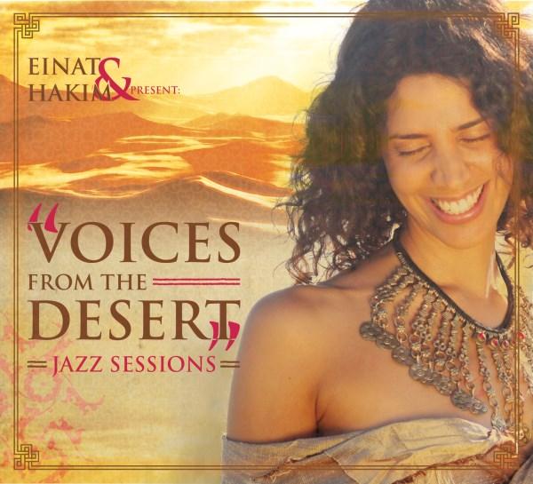 """""""קולות מן המדבר"""" - עינת בצלאל מארחת הרכב ג'אז משווייץ"""