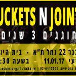 Buckets N Joints חוגגים 3 שנים במופע מחשמל