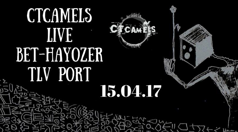 C.T.CAMELS