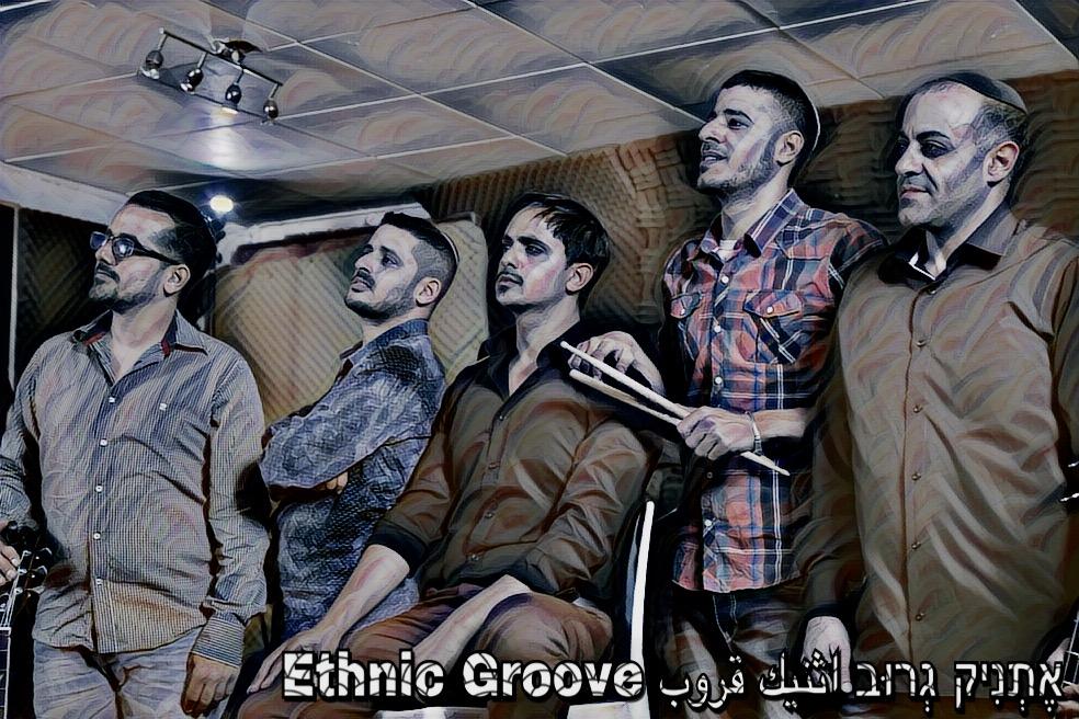 את'ניק גרוב-ethnic groove