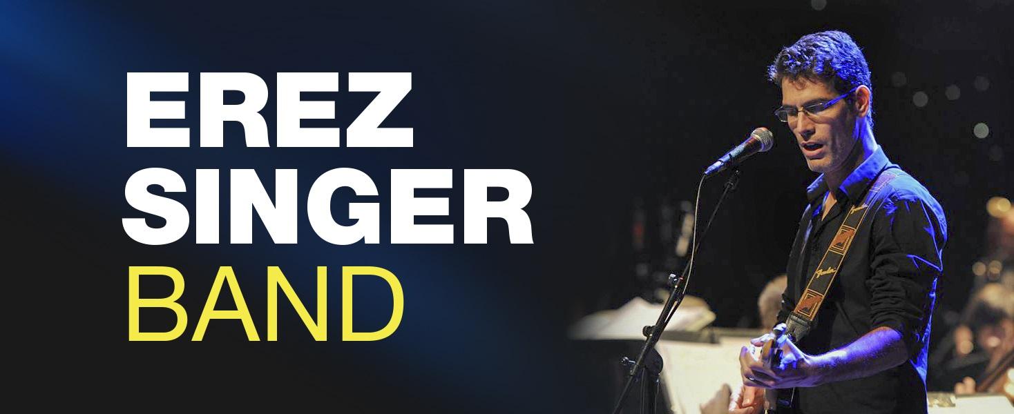 ארז זינגר במופע להקה חגיגי