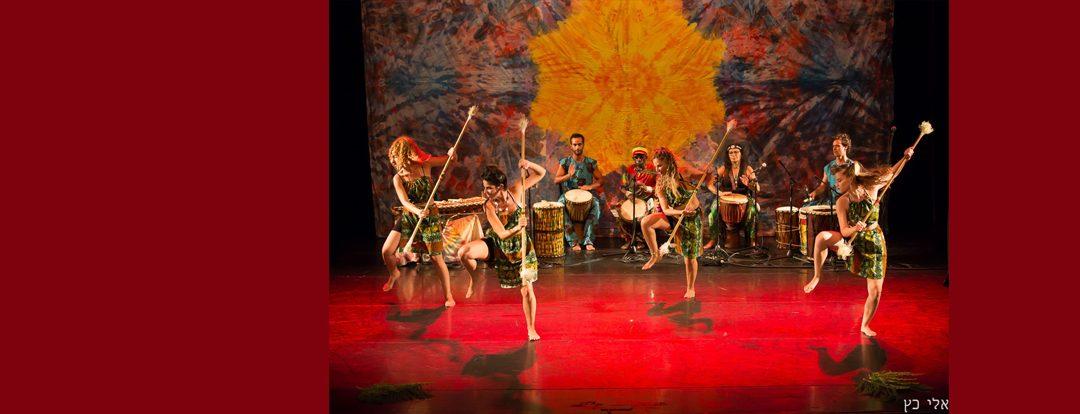 להקת בנגורה- 'כישוף אפריקאי'