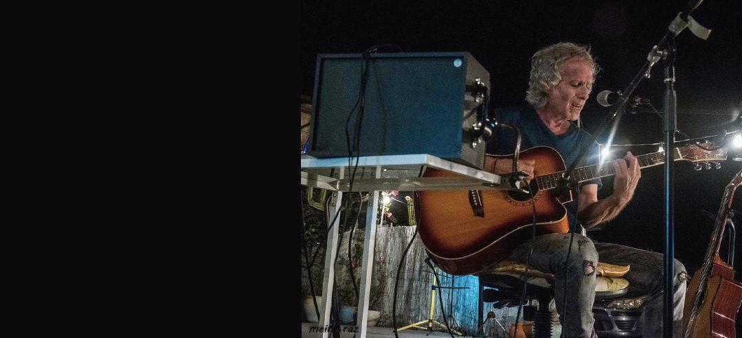 'דני גרנות שר תרצה גרנות' ולהיטים מן העבר
