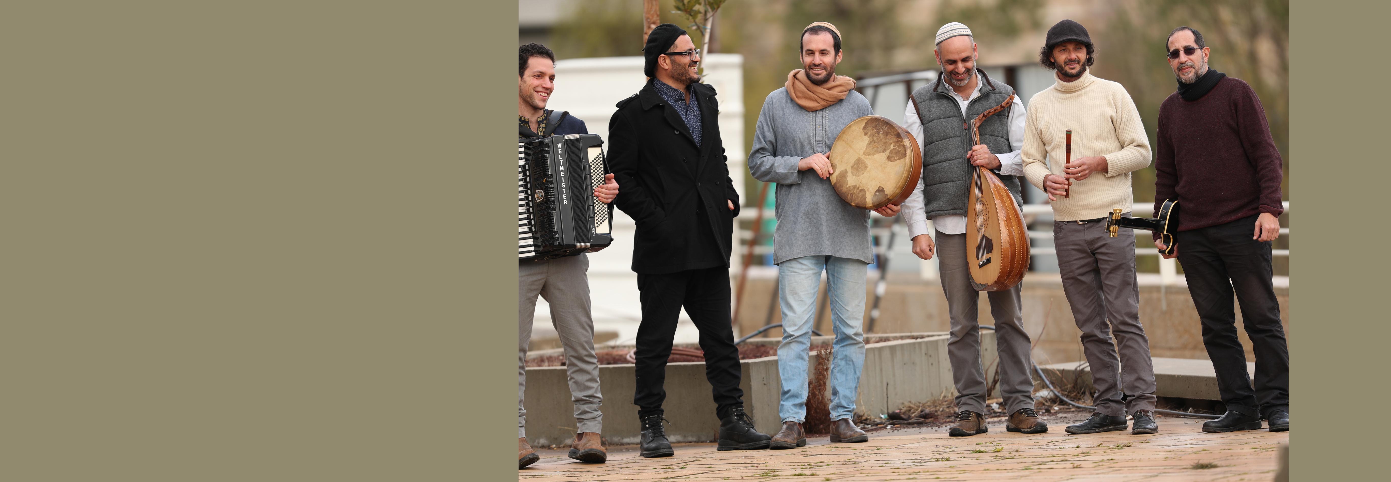 מתוניסיה לירושלים | אנסמבל ארז נטף