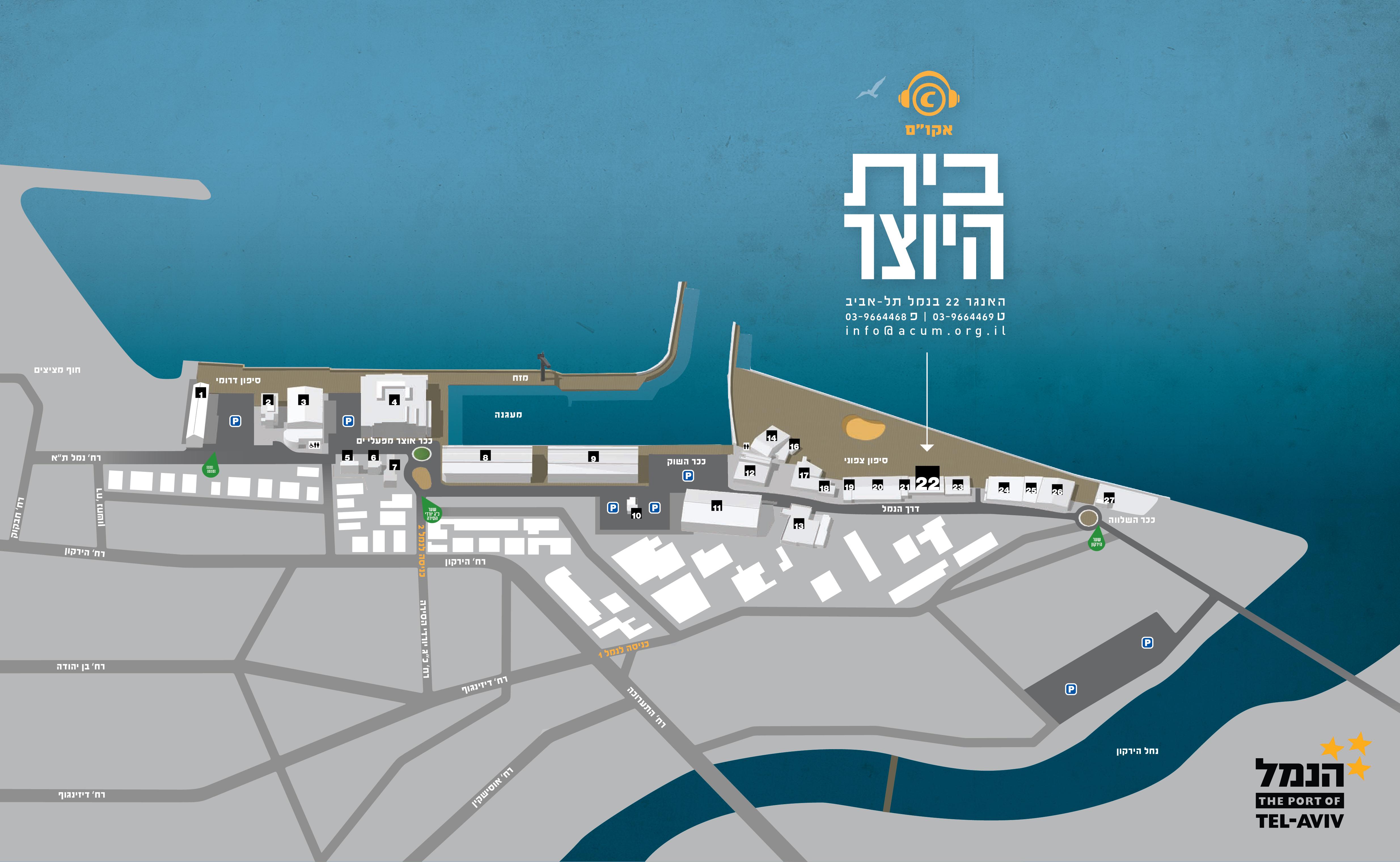 מפת בית היוצר בנמל תל אביב