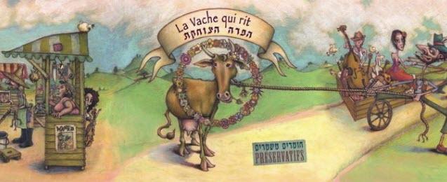 לה ואש קי רי La Vache Qui Rit להקת הפרה הצוחקת