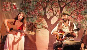 מוסיקה אורגנית - מסביב לעץ התות