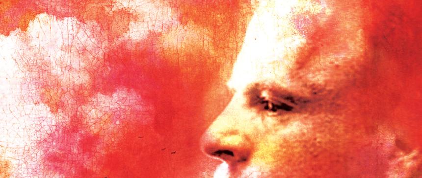 ביאליק בלוז- מופע השקת האלבום