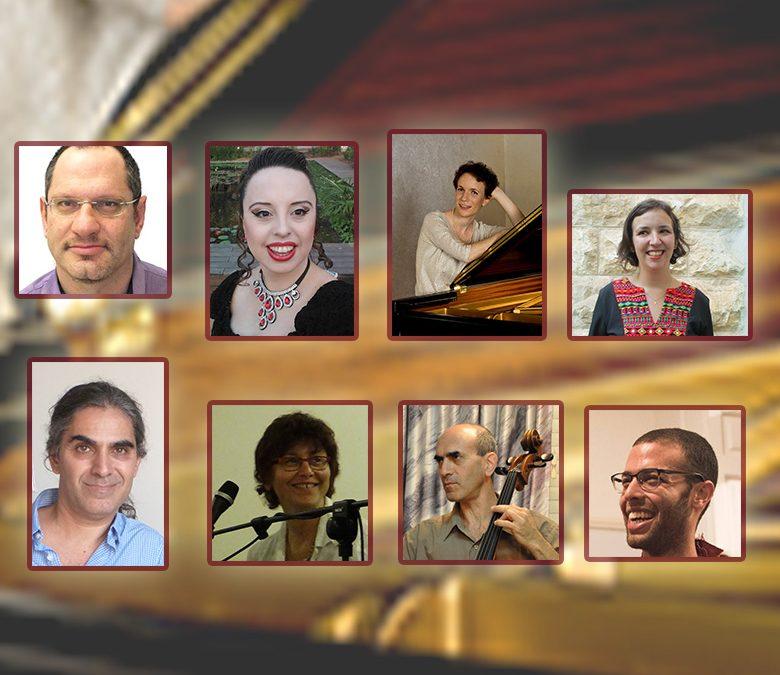 'שלהי קיץ' ערב יצירות מאת 6 מלחינים