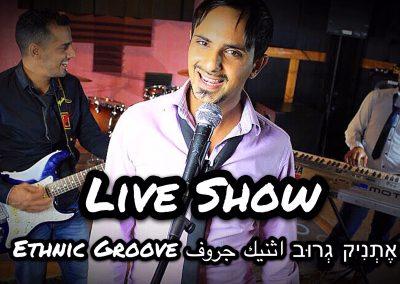 את'ניק גרוב Ethnic groove בהופעה חיה