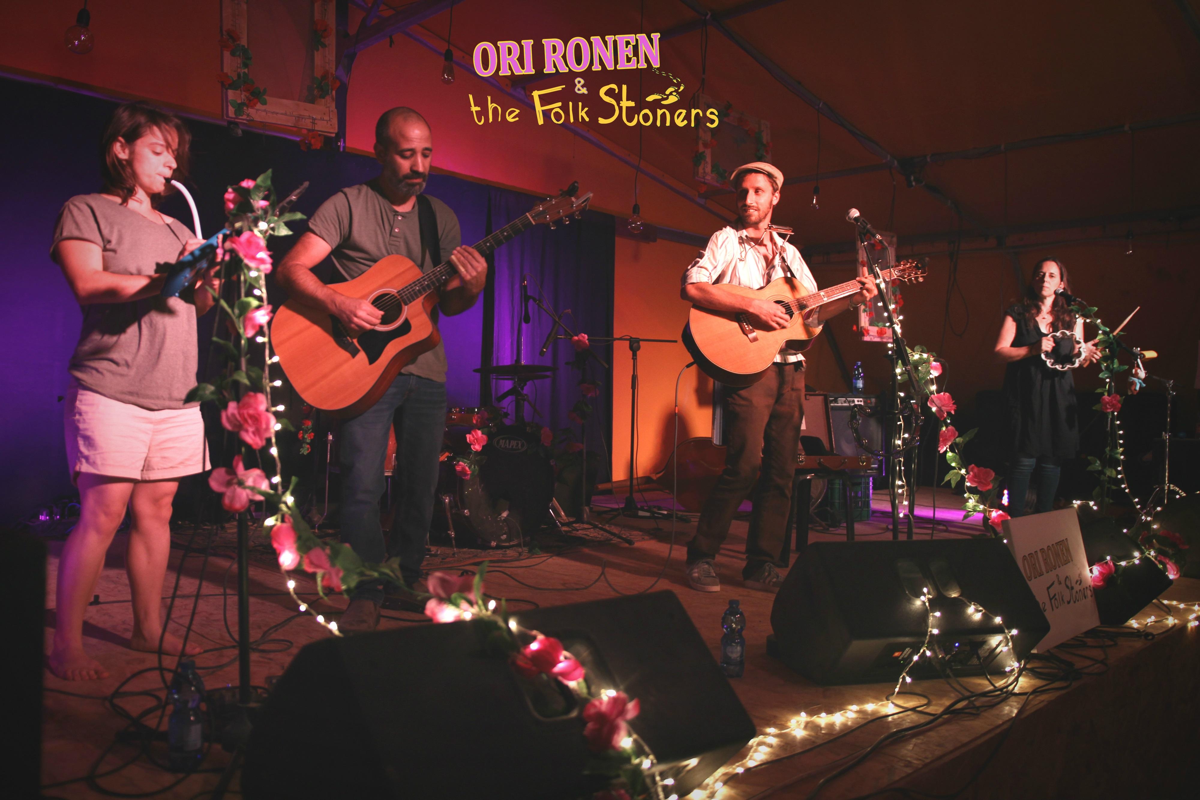 Ori Ronen & the Folk Stoners   Special guest: Adi Shiffer