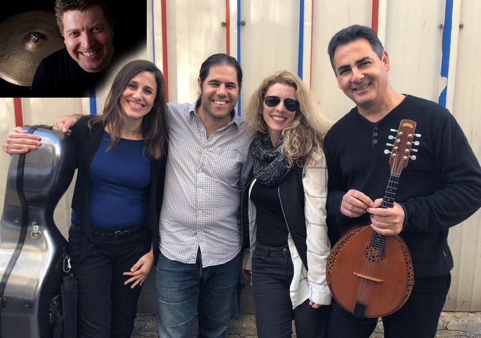 אנסמבל גלעד אפרת במופע חדש 'שביל ישראל'