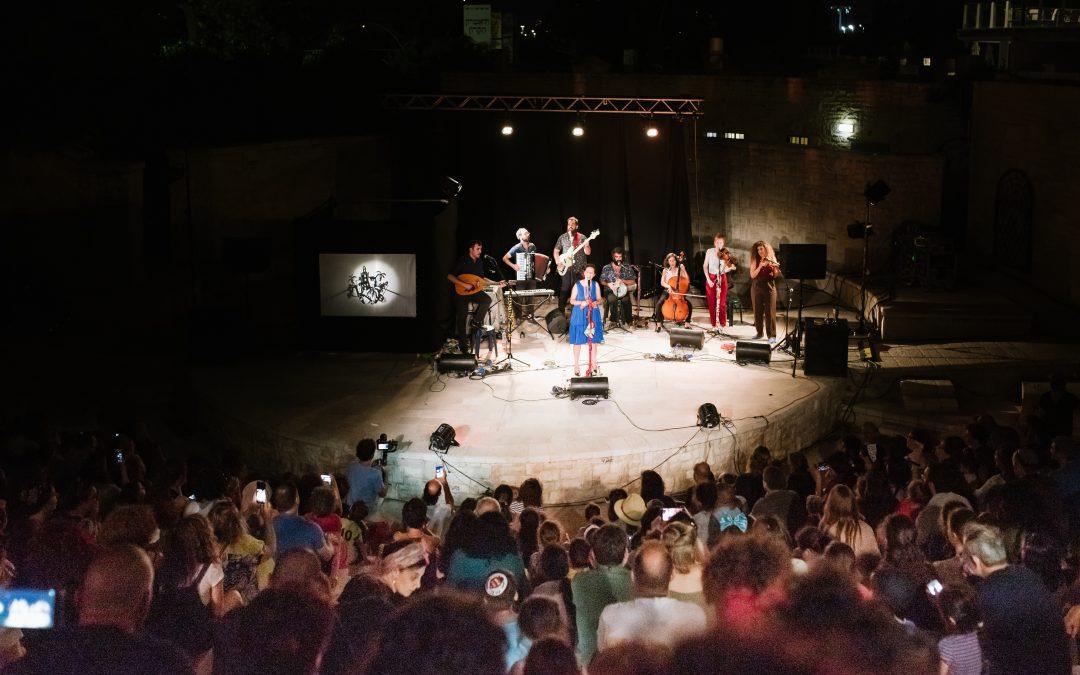 'צד לצד' – אקוט במופע שירי ילדים